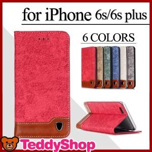 即納 iPhone6 iPhone6s Plus ケース アイフォン6sプラス スマホカバー 手帳 スマホケース クール シンプル ユニーク 男性 メンズ