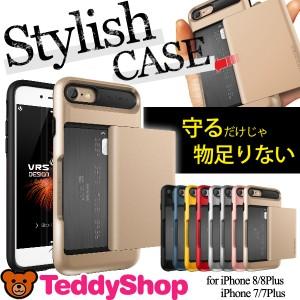 iPhone8 ケース iPhone8 Plusケース iPhone7 Plusケース iPhone7ケース ハードケース VERUS ブランド TPU シンプル メンズ 男性 おしゃれ