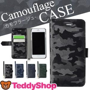 17d50d2dfa 送料無料 iPhone6s iPhone6 ケース アイフォン6s アイフォン6 a-freak カモフラージュ ダイアリー型