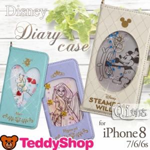 iPhone8 ケース iPhone7 iPhone6s iPhone6 手帳型ケース アイフォン7 アイフォン8 スマホカバー ディズニー 白雪姫 アリス アリエル
