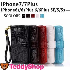 iPhone8 ケース iPhone8 Plus ケース iPhone6手帳ケース iPhone6s Plus ケース iPhone se手帳型ケース iPhone5cケース Galaxy S6ケース