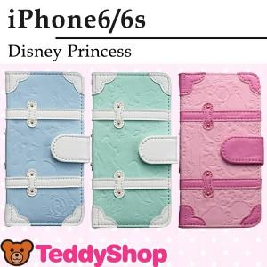 送料無料 iPhone6s ケース iPhone6 ケース ディズニー トランク型 手帳型 レザー プリンセス アイフォン6s スマホケース ブランド
