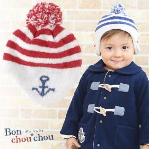 *ボンシュシュ*ボンボン付きマリン柄マシュマロニット帽子【日本製】【14AW】[赤ちゃん][ベビー][帽子][男の子][女の子]