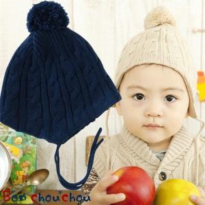 ベビー服 赤ちゃん 服 ベビー 帽子 男の子 女の子 *Bon chou chou[ボンシュシュ]*ボンボン付きニット帽子【46cm48cm】