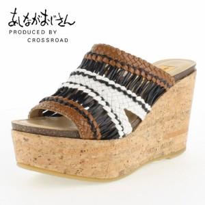 あしながおじさん 靴 3710101 オープントゥ サンダル ミュール メッシュ ウェッジヒール ブラック レディース