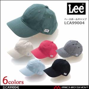 76798c67d79738 LEE リー ベースボールキャップ 帽子 LCA99004