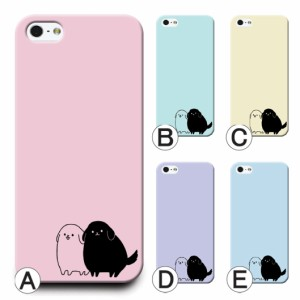 5f00f53ad5 スマホカバー ハード スマホケース ほぼ全機種対応 iPhone XPERIA Galaxy 犬 イヌ 動物 / RB-