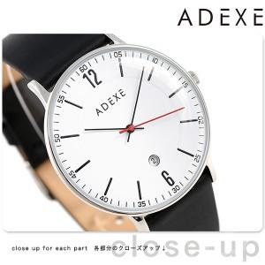 ユニセックス ADX1868CD グランデ 選べるモデル 41mm 腕時計 時計 アデクス ADEXE