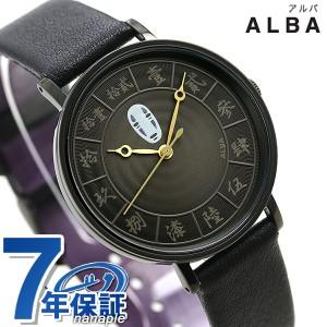 2a64d1bac256 セイコー アルバ 限定モデル ジブリ 千と千尋の神隠し カオナシ 腕時計 ACCK708 SEIKO キャラクターウォッチ