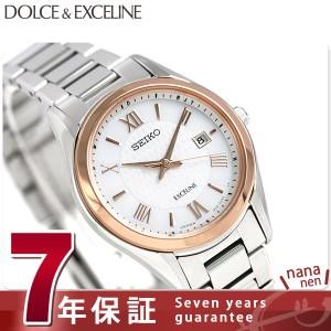 5fb0b20985 ウォッチ ピンクゴールド レディース 腕時計 セイコー 電波ソーラー SEIKO TISSE SWFH019 ティセ