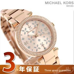3b11b309b007 【あす着】マイケルコース 時計 ミニパーカー 33mm 花柄 レディース 腕時計 MK6470 MICHAEL