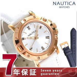d3bdb92828f5 【あす着】ノーティカ NAUTICA レディース 腕時計 シルバー 革ベルト 36mm NAPPRH009 ポートホール