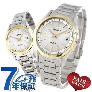 122d7f6328 ペアウォッチ セイコー ドルチェ&エクセリーヌ 電波ソーラー ゴールド 腕時計 SEIKO