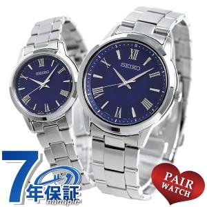 ペアウォッチ セイコー セレクション ソーラー ネイビー メタルベルト 腕時計 SEIKO
