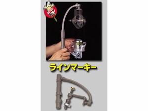 第一精工/DAIICHISEIKO ラインマーキー (スピニングリール用釣り糸巻き替え用品)