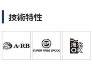 シマノ/Shimano 幻風XT 151 (左巻き 17GENPU XT 151 船釣り用両軸リール)