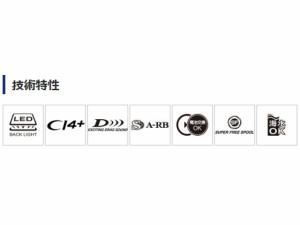 シマノ/Shimano バルケッタ 201HG (左巻き 17Barchetta 201HG カウンター付き船釣り用両軸リール)