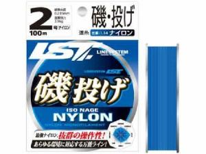 ラインシステム/LINE SYSTEM 磯・投げ 100m巻 (ナイロンライン ●カラー:ブルー)