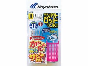 ハヤブサ/HAYABUSA HA177 コンパクトロッド かんたんサビキ釣りセット ピンクスキン 5本鈎 (カゴ付き)