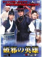 発見しました 韓国語の画像