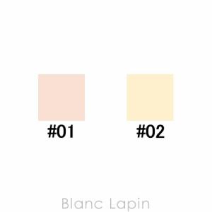 ルナソル LUNASOL カラープライマー #02 Soft Yellow 30ml [344217]