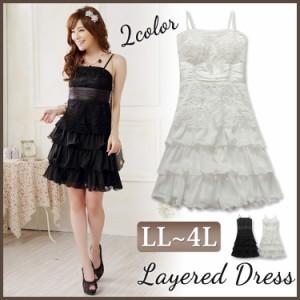 大きいサイズ レディース ドレス Aライン ワンピース パーティ ホワイト ブラック フリル キャミ ショート丈 リボン