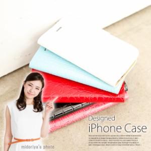 【メール便送料無料】 iPhone6 iPhone5 iPhone5s ケース 手帳型 カバー  クロコダイル クロコ 型押し iPhone 5 6 ケース (ar-ICROm)
