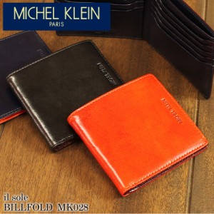 【商品レビュー記入で+5%】MICHEL KLEIN PARIS(ミッシェルクラン) イルソーレ 二つ折り財布 小銭入れなし 札入れ レザー 革小物 MK028 メ