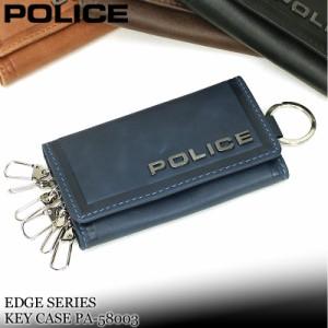 【商品レビュー記入で+5%】POLICE(ポリス) EDGE(エッジ) キーケース 6連 キーリング付き レザー 革小物 PA-58003 0579 メンズ 送料無料