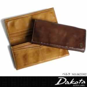 Dakota BLACK LABEL(ダコタブラックレーベル) ベルク 長財布 小銭入れあり レザー 革小物 0623502 メンズ 送料無料