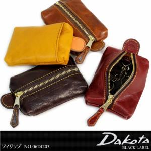 Dakota BLACK LABEL(ダコタブラックレーベル) フィリップ キーケース レザー 革小物 0624203 メンズ 送料無料