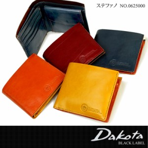 Dakota BLACK LABEL(ダコタ ブラックレーベル) ステファノ 二つ折り財布 小銭入れあり レザー 革小物 0625000 メンズ 送料無料