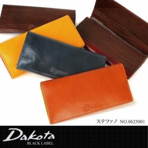 Dakota BLACK LABEL(ダコタ ブラックレーベル) ステファノ 長財布 小銭入れあり レザー 革小物 0625001 メンズ 送料無料