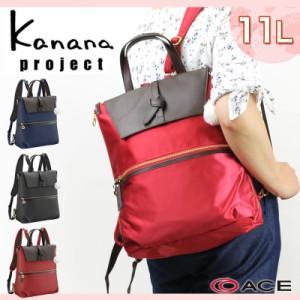 ef5113b92714 Kanana project(カナナプロジェクト) YURI(ユリ)シリーズ 2WAYリュックサック 11L 59693