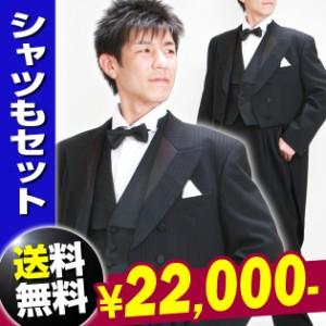 2bf40a86fdcd9  テールコートエンビ タキシード レンタル 新郎 NT-003 往復送料無料