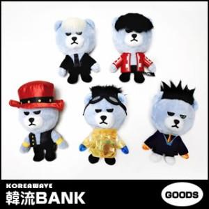 BIGBANG (ビッグバン) 公式 グッズ - YG BEAR KRUNK X BIGBANG BAEBAE VER. [メンバー別5種] YGベア ぬいぐるみ