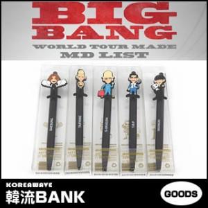 【送料無料・速達・代引不可】 ★BIG SALE★ BIGBANG (ビッグバン) 2015 MADE 公式 グッズ - ART TOY BALLPEN ボールペン [メンバー別5種