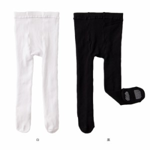 7cbe5a9e0d748  ベビー タイツ  日本製 綿混タイツ ベビー服 服 男の子 新生児