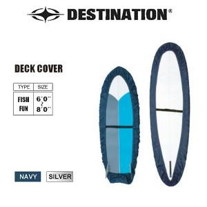DESTINATION サーフボードデッキカバー FUN FISH ファンボードフィッシュボード  ディスティネーション ボードケース