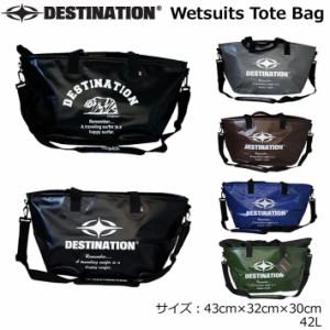 Destination ディスティネーション Wetsuits Tote Bag ウェットトートバッグ 42L