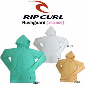[アウトレット] [現品限り特別価格] RIP CURL リップカール レディース ラッシュガード X03-869[Rushguard]フード付き 長袖[旧]