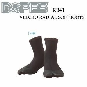 """""""Dopes ドープス 3mm サーフブーツ ベルクロラジアル ソフトフブーツ [指割れ ] VELCRO RADIAL SOFTBOOTS RB41"""""""