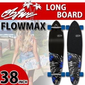 OB Five オービー ファイブ サーフスケート FLOWMAX 38 LONGBOARDS スケートボード オブ ファイブ
