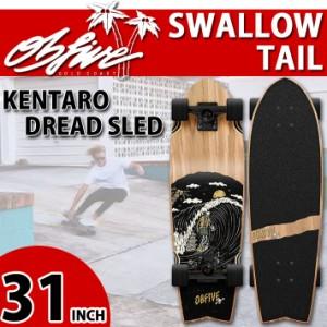 OB Five オービー ファイブ サーフスケート KENTARO DREAD SLED 31 SWALLO TAIL スケートボード オブ ファイブ