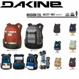 DAKINE ダカイン MISSION 25L [AG237-082] スノーボード スノーリュック スノーバック [旧モデル]