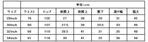 [現品限り特別価格] 2017 BILLABONG ビラボン サーフトランクス メンズ TRIBONG LT AH011-514 サーフィン・サーフパンツ・水着