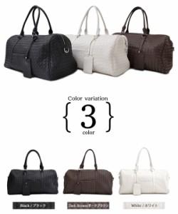 バッグ カバン 鞄 ボストンバッグ Intrecciato Boston Bag ユニセックス 男女兼用 メンズ レディース