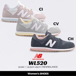 566b6accecd83 ニューバランス newbalance レディース スニーカー WL520 CH CI CV WIDTH : B