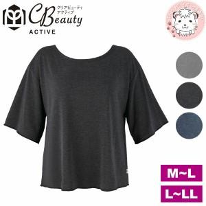 アツギ クリアビューティアクティブ ヨガをサポート スウェットTシャツ 5分袖 M-L L-LL