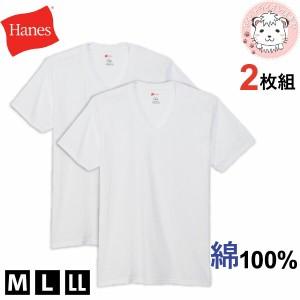 Hanes VネックTシャツ 2枚組 メンズ 半袖 綿100% ホワイト M/L/LL HM1EG754